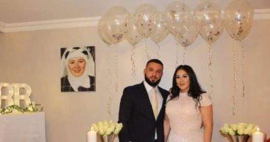 خطوبة رامى بركات الأخ غير الشقيق لهيثم زكى.. وصورة والدته تزين الحائط