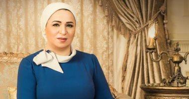السيدة انتصار السيسي فى حلقة خاصة مع إسعاد يونس على dmc غدا.. فيديو