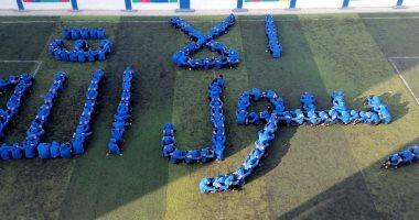 """طلاب مدرسة ثانوى فى الشرقية يرسمون بأجسادهم """"إلا رسول الله"""".. صورة"""