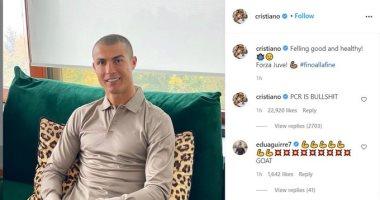 """رونالدو يحذف تعليقًا مثيرًا للجدل عن كورونا عبر """"انستجرام"""""""