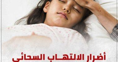 أضرار الالتهاب السحائى إذا لم يحصل ابنك على التطعيم بالمدرسة.. إنفوجراف