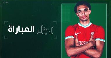 أرنولد رجل مباراة ليفربول وميتلاند ومحمد صلاح خارج استفتاء الريدز