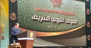 السيسى: رسالة الإسلام جاءت انتصارا لحرية الإيمان والاعتقاد وحرية الفكر