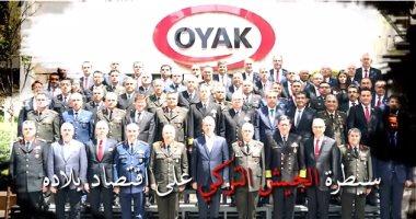 بالأرقام والتقارير الدولية.. سيطرة الجيش التركى على اقتصاد بلاده .. فيديو