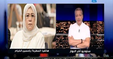 """ياسمين الخيام لــ""""آخر النهار"""": يجب على المسلمين الاقتداء بسيرة أخلاق الرسول"""