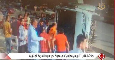 وائل الإبراشى يعرض فيديو جديد لحادث أتوبيس مدارس مدينة نصر