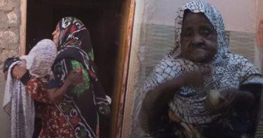 80 عامًا لم تغادر منزلها.. قصة الحاجة حليمة الأسوانية (فيديو)