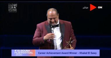 مهرجان الجونة يمنح خالد الصاوى جائزة الإنجاز الإبداعى.. ويبكى على الهواء