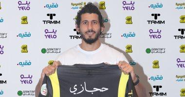 أحمد حجازى أساسيا للمرة الأولى مع الاتحاد ضد الأهلى فى ديربى جدة