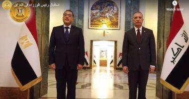 استقبال رسمى لرئيس الوزراء بمقر الحكومة العراقية تمهيدا لبدء أعمال اللجنة المشتركة