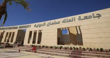 أهم المعلومات عن جامعة الملك سلمان عقب افتتاح الرئيس لها