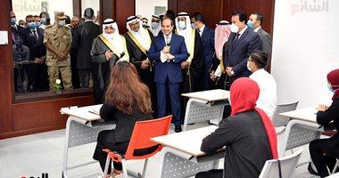 """الرئيس السيسى لطلاب جامعة الملك سلمان: """"عايزين نطلع أفضل جودة تعليم"""""""