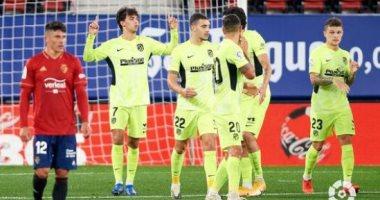 أتلتيكو مدريد يتخطى أوساسونا بثلاثية فى الدوري الإسباني.. فيديو