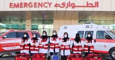 السعودية نيوز |                                              فريق إسعاف من السعوديات .. مستشفى بالرياض يوظف مسعفات لأول مرة فى المملكة