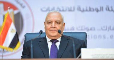 الهيئة الوطنية للانتخابات تعلن اكتمال 467 مقعدا من أصل 568 ببرلمان 2020