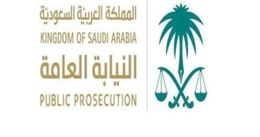 السعودية نيوز |                                              النيابة السعودية: السجن 28 عاما ومصادرة 378 مليون ريال لتشكيل عصابى بغسل أموال