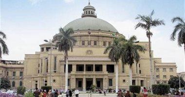 عميد تجارة القاهرة: إعلان نتائج امتحانات التيرم الثانى للطلاب بعد إجازة عيد الأضحى