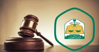 السعودية نيوز |                                              المحكمة الشرعية السعودية تحكم بتزويج فتاة.. اعرف السبب