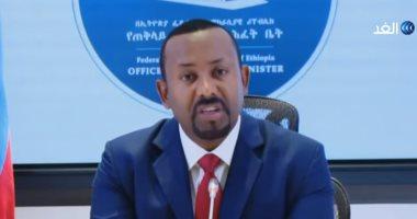 آبي أحمد رئيس وزراء إثيوبيا