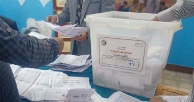 لجنة فرعية بحدائق القبة يعلن حصول أحمد العزب على 130 صوتا وحشمت فهمى 126