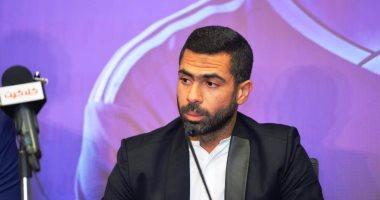 أحمد فتحى يهنئ جماهير الأهلى بلقب أفريقيا الغالي