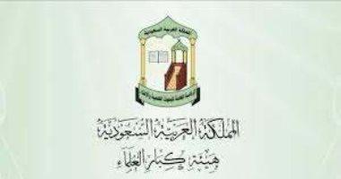 خطبة الجمعة المقبلة بالسعودية تحذر من الجماعات ذات البيعة والتنظيم