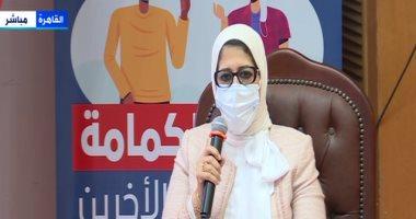 وزيرة الصحة: نبدأ فى إرسال وفود من الأطباء والتمريض للعمل بليبيا لمدة 6 أشهر
