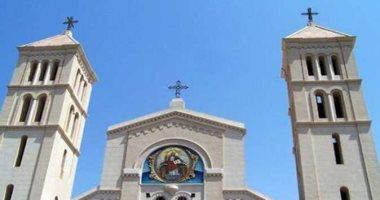 الكنيسة الكاثوليكية تغلق باب تقديم أعمال المسابقة الفنية غدا
