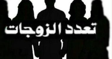 السعودية نيوز |                                              أخصائية نفسية سعودية: زواج الرجل بأخرى شجاعة وليس خيانة.. فيديو