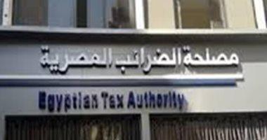 """الضرائب العقارية تخضع لأحكام """"الإجراءات"""" طبقا للقانون الجديد"""