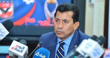 وزير الرياضة يؤكد عدم حضور جماهير فى نهائى أفريقيا ولا نية للتأجيل