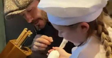 ديفيد بيكهام يتحول إلى طباخ وابنته أولى تلاميذه فى الخبز.. فيديو وصور
