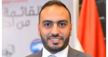 محمد تيسير مطر يوجه بعد أداء القسم بمجلس النواب: مؤمن إننا نقدر نغير حاجات كتير