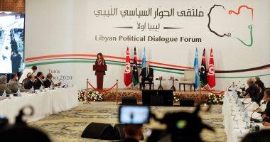 9 منظمات ليبية تطالب بالتحقيق فى محاولات رشوة المشاركين بالحوار السياسى