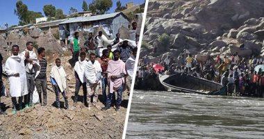 """المدنيون يدفعون ثمن النزاعات بأثيوبيا.. الأمم المتحدة تؤكد ضرورة إمداد النازحين بمساعدات عاجلة.. البحث عن لاجئى إريتريا الفارين من مخيمات تيجراى.. و""""الصحة العالمية"""" تحذر من تفشى كورونا والملاريا بين اللاجئين"""