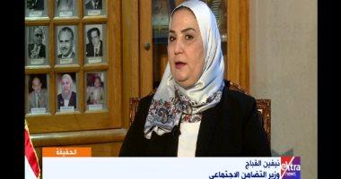 وزيرة التضامن لـ إكستر نيوز: برنامج وعى يعزز فكرة بناء الإنسان المصرى