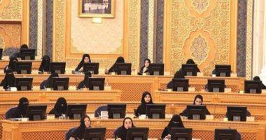 السعودية نيوز |                                              السعودية: 24 امرأة فى لجان مجلس الشورى