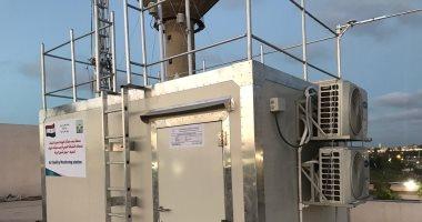 وزارة البيئة تنتهى من إنشاء محطتين لرصد ملوثات الهواء بالإسكندرية ودمياط الجديدة