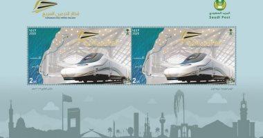 السعودية نيوز |                                              البريد السعودي يصدر طابعًا عن قطار الحرمين السريع