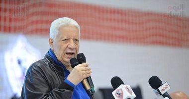 مرتضى منصور يجمع متعلقاته ويغادر نادى الزمالك بعد قرار التجميد