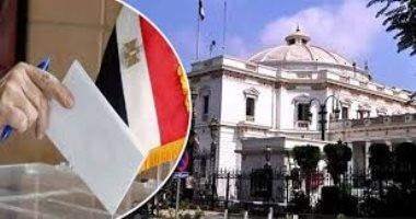 الإدارية العليا تنظر 141 طعنا على نتيجة انتخابات النواب للمرحلة الثانية