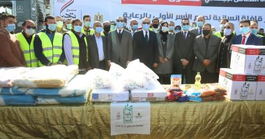 توزيع مساعدات غذائية من صندوق تحيا مصر للأسر الأولى بالرعاية بكفر الشيخ.. فيديو وصور