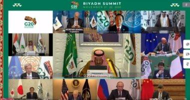 السعودية نيوز |                                              بريطانيا : انعقاد قمة العشرين بالسعودية تمثل لحظة تاريخية للمملكة