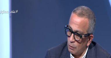 عمرو الجناينى: لن أخوض انتخابات اتحاد الكرة والحمد لله كنت أسد