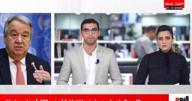 تعليقات جديدة من الأمم المتحدة حول لقاح كورونا فى نشرة الحصاد من تليفزيون اليوم السابع
