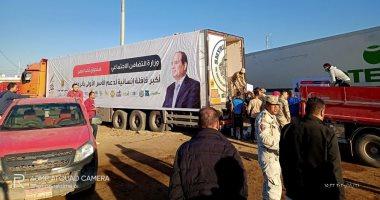 قافلة صندوق تحيا مصر تصل لأهالى بئر العبد والشيخ زويد