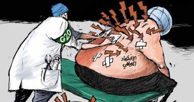 مجموعة العشرين تسعى لتضميد جراح الاقتصاد العالمى فى كاريكاتير سعودى