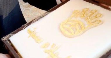 تحوى 17 جرام ذهب.. فنانة بحرينية تحصل على أغلى صابونة فى العالم.. فيديو