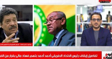"""شطة معلقاً على قرار وقف رئيس الكاف: كان بيحط """"مسيحيين""""على قوائم العمرة"""