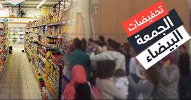 حماية المستهلك يجدد مطالبة المواطنين بشراء السلع من المحلات المرخصة